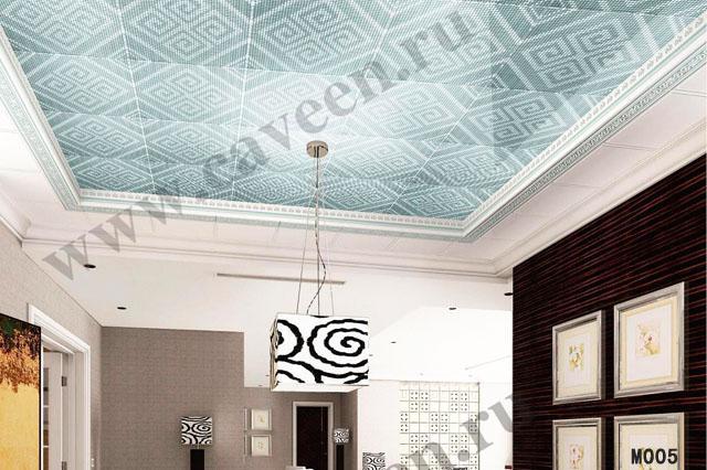 Подвесной кассетный потолок в гостиной