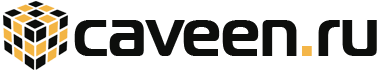 CAVEEN - Алюминиевые кассетные потолки
